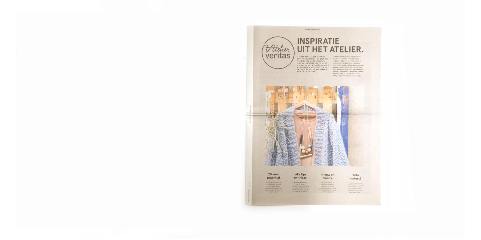 Atelier Veritas Stamp